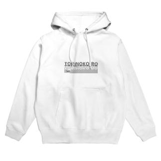 【うさみみデザイン】TORINOKOIRO(パーカー) Hoodies