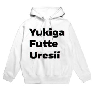 Yukiga Futte UreT/P セロファン Hoodies