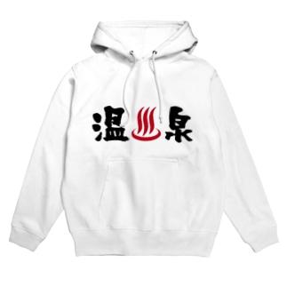 温泉マーク T-Shirt Hoodies