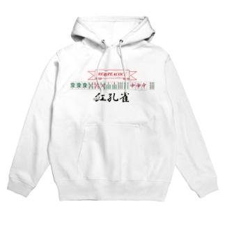 紅孔雀(RED PEACOCK)ちゃん Hoodies