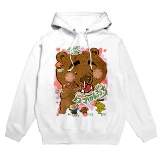 クマのぼっちT Hoodies
