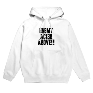 Enemy AC130 Above!!(white) Hoodies
