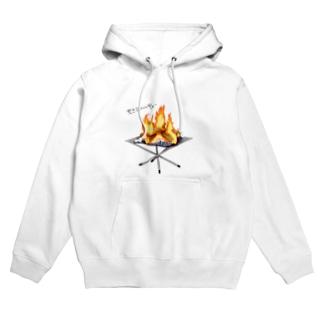 焚き火はいいぞぉ〜 Hoodies