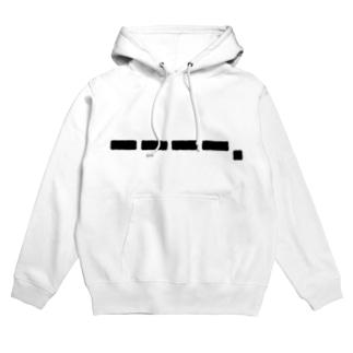Number 9 hoodie Hoodies