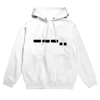 Number 8 hoodie Hoodies
