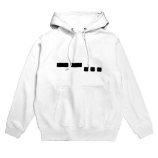 Number 7 hoodie Hoodies
