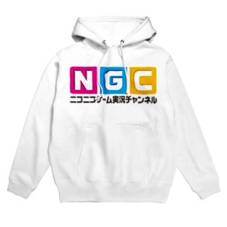 NGC『オフィシャルロゴ』(Ver.1.1) Hoodies