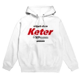SCP_hoodie_Keter Hoodies