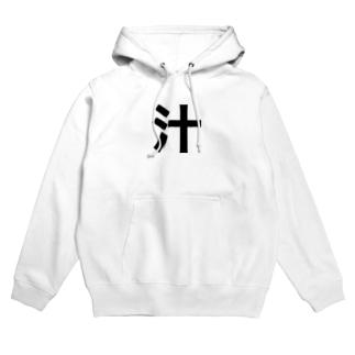 外国人が見たら光る十字架の服 Hoodies