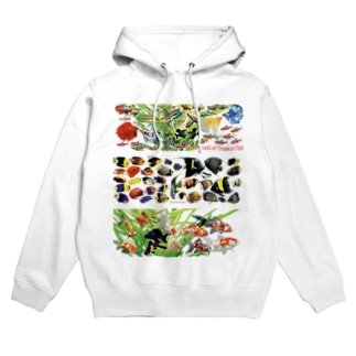 Aquarium Fishes Hoodies