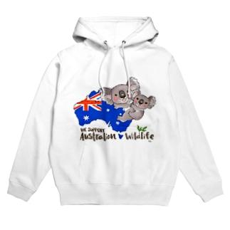 オーストラリアへの寄付 Hoodies