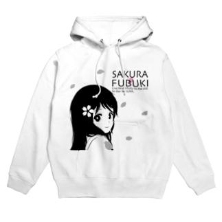 SAKURA FUBUKI Hoodies