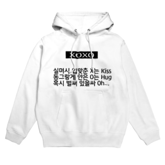 XOXO Hoodies