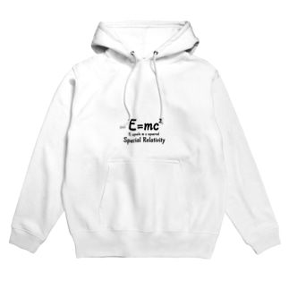 E=mc² Hoodies