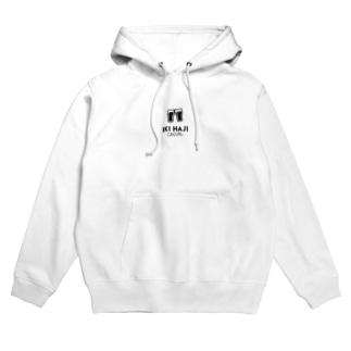 Nchu_Red hoodie normal Hoodies