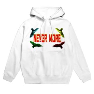 Never More Hoodies