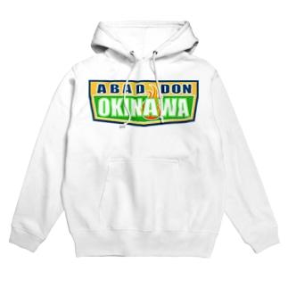 ABADDON OKINAWA GREEN LOGO Hoodies