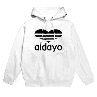 aidayo-黒 Hoodies