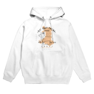 GO OUT THERE Hoodies