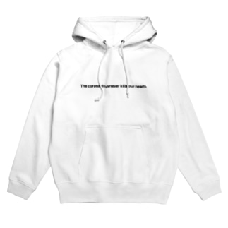 【売上は全て加盟店に分配します】The coronavirus never kills our hearts. Hoodies