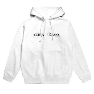 saino fitness グッズ Hoodies