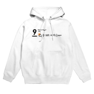 Weather Report Hoodies