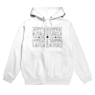 SEIIPPAI★IKITERU パーカー(Ssize) Hoodies