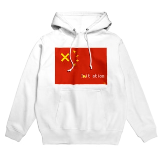 China imitation Hoodies