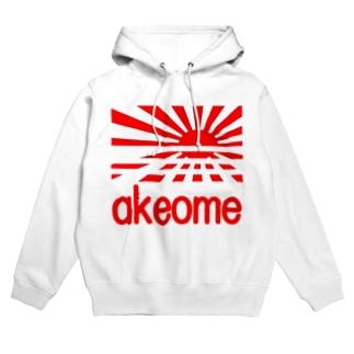 akeome(あけましておめでとうの短縮形でアケオメ) Hoodies