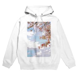 空と桜 Hoodie