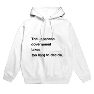 日本政府 Hoodies