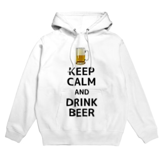 KEEP CALM AND DRINK BEER フーディ