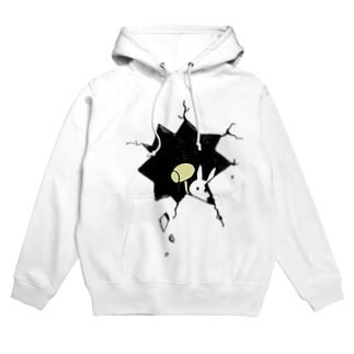 break Hoodies