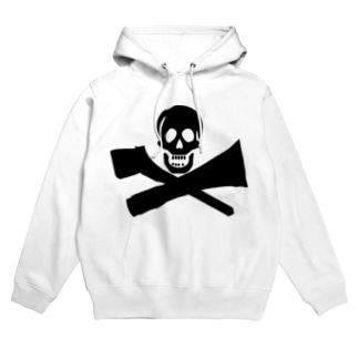 painter pirates Hoodies
