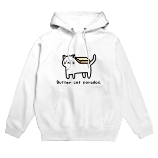 バター猫のパラドックス Hoodies