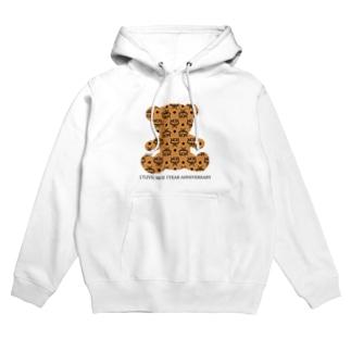 MOE_1year_anniversary_wear Hoodies