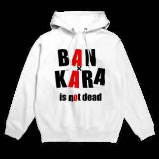 BAN×KARA ZONE-UK 大阪梅田のバンカラ梅田店支援グッズ Hoodies