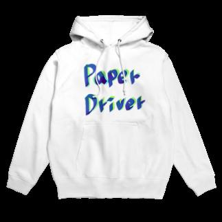 ちるまの店のペーパードライバー専用 Hoodies