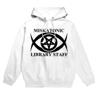 MISKATONIC LIBRARY STAFF Hoodies