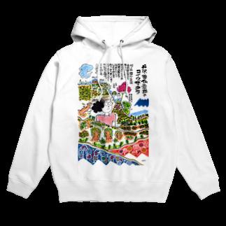 とよだ 時【ゆ-もぁ-と】の丹沢・塔ノ岳と尊仏岩のコイワザクラ Hoodies