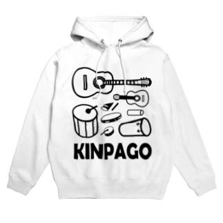 kinpago Hoodies