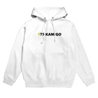 Kamigo Hoodies