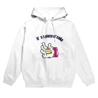 It's a piece of cake 🍰 Hoodies