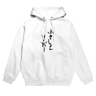 ファッションリーダー☆ Hoodies