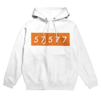 57577 Hoodies