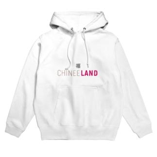 CHINEELAND(チャイニーランド) Hoodies