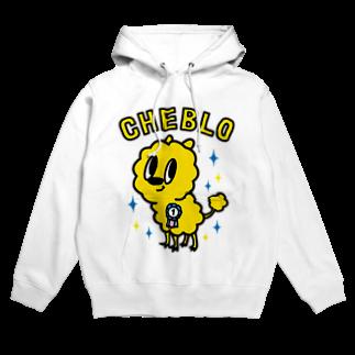 CHEBLOの一等賞のきいろいの Hoodies