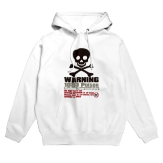 WARNING Hoodies