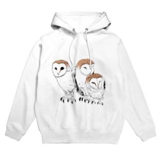 3羽のメンフクロウモデル Hoodies