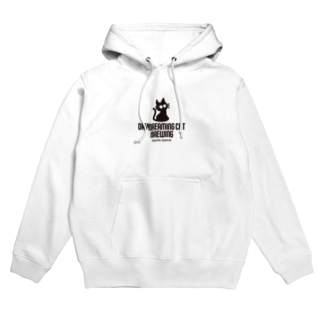 DaydreamingCatBrewing_logo Hoodies